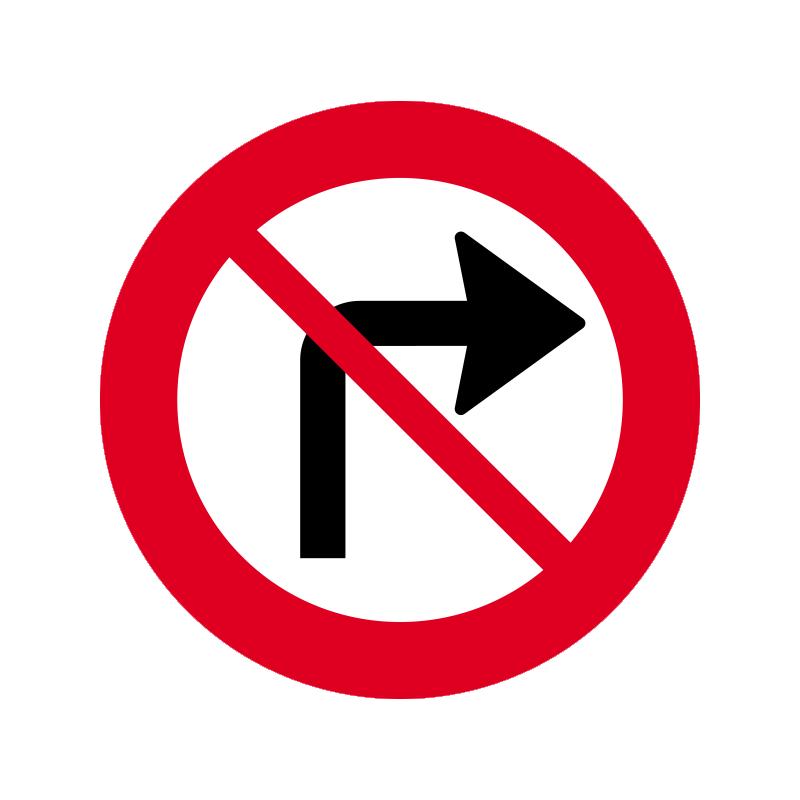 C11.1 - Højresving forbudt