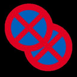 C61/C61 - Standsning forbudt