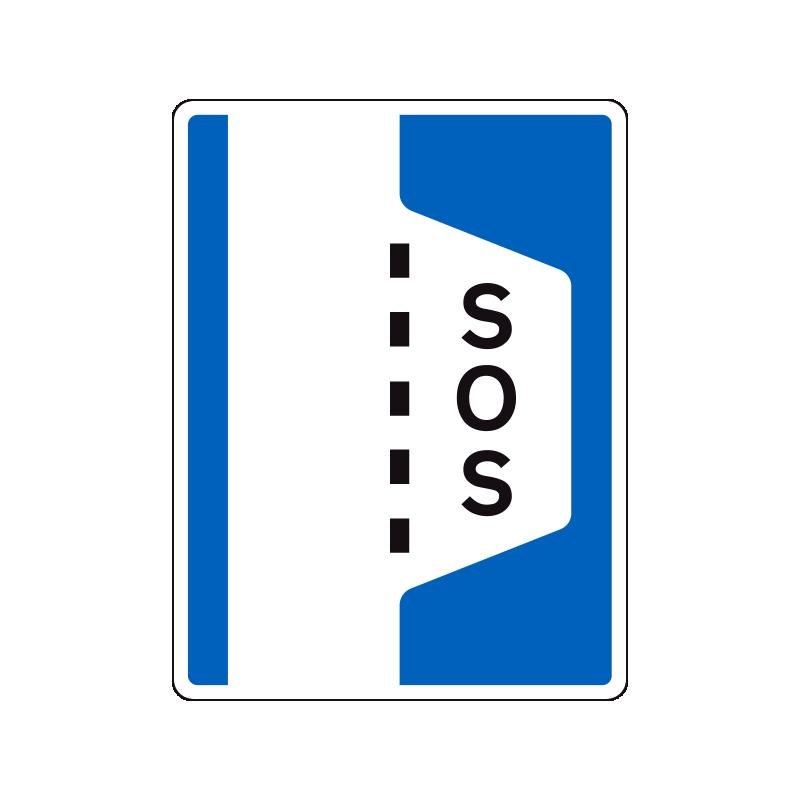 E34 - Nødholdeplads