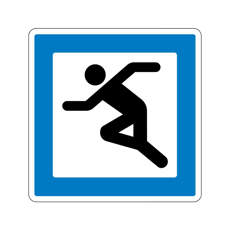 M 118 - Sports- og idrætsanlæg og lign.