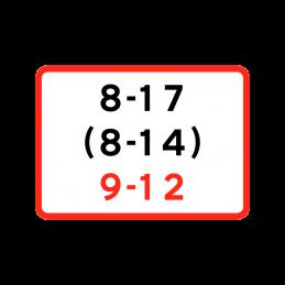 U 3.3 - Tidsangivelse