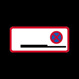 UC 60.5 - Standsning i rabatten forbudt