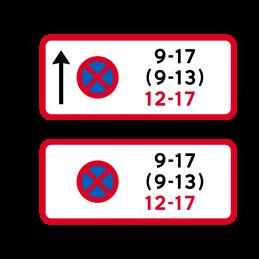 UC 61.2 - Standsningsforbud