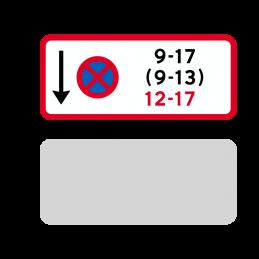 UC 61.3 - Standsningsforbud