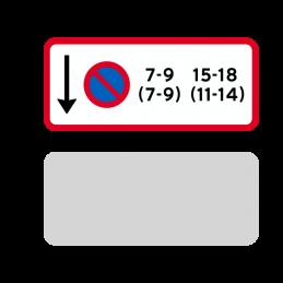 UC 62.3 - Parkeringsforbud