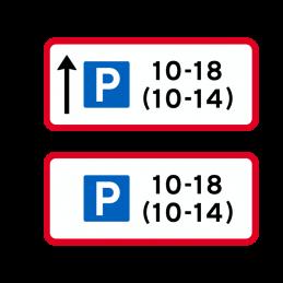 UC 33.1.2 - Begrænset parkeringstilladelse