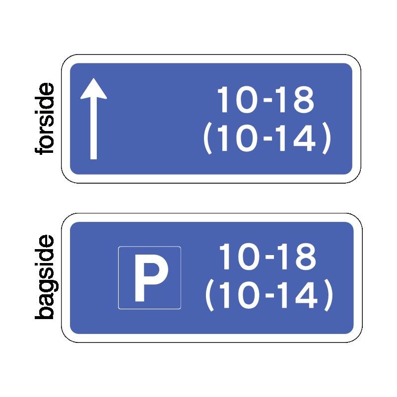 UE 33.1.2 - Kantstensparkering
