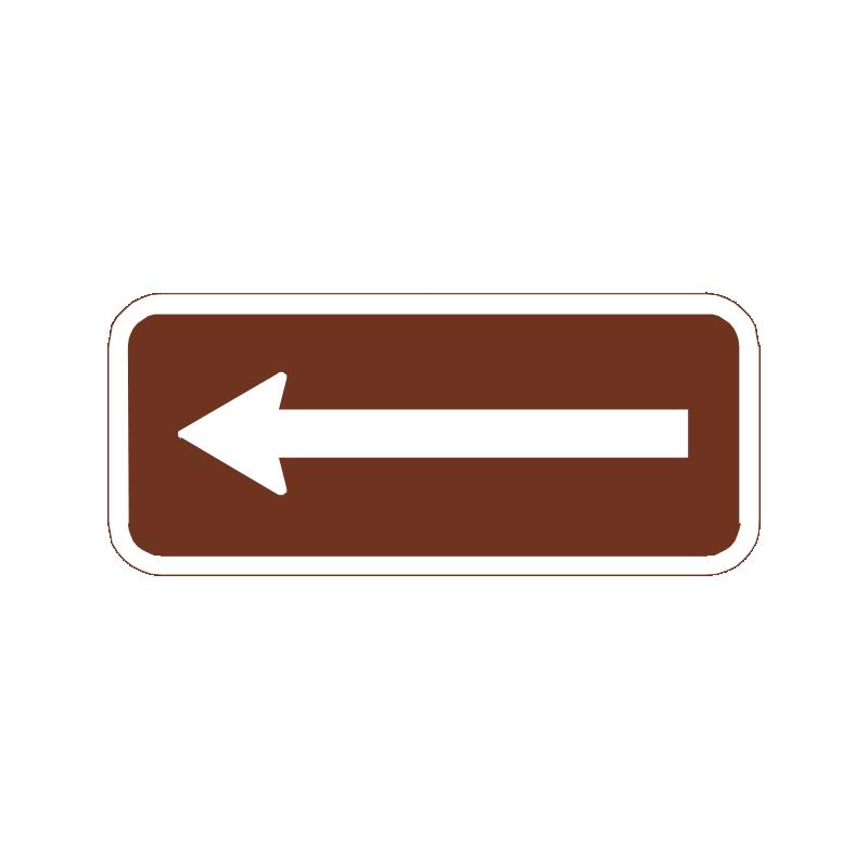 UL 50.1 - Forvarsling til margueritruten mod venstre