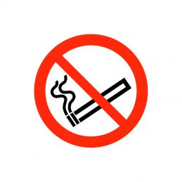 Tobaksrygning forbudt