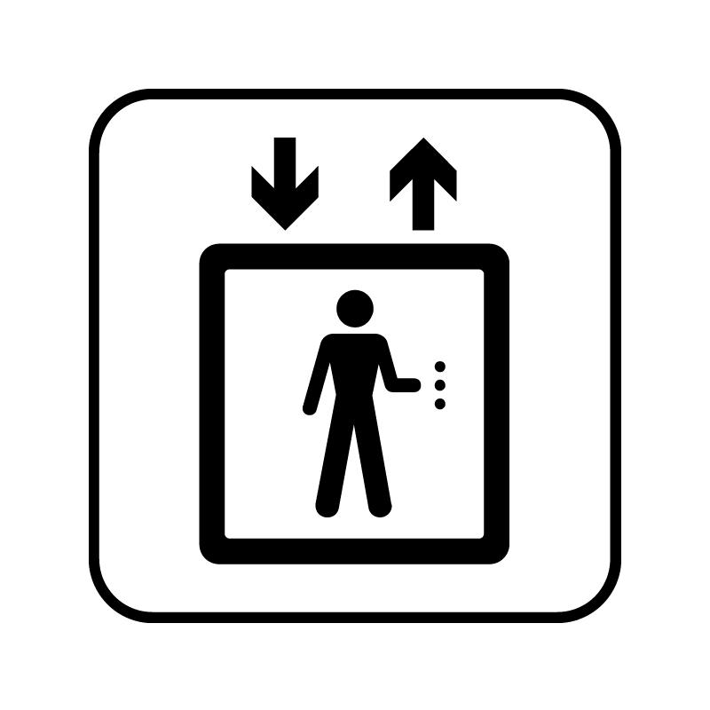 dansk standard - elevator