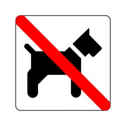 Hundeluftning forbudt