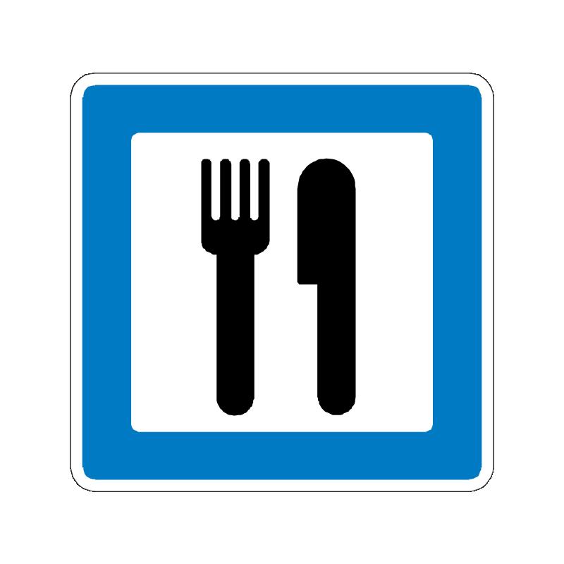 M 43 - Restaurant