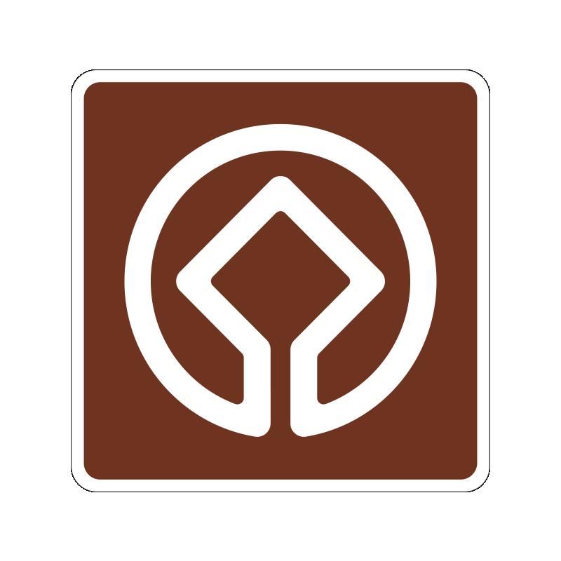 M 53 - UNESCO verdensarvsmonument