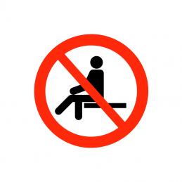 Sid ikke her